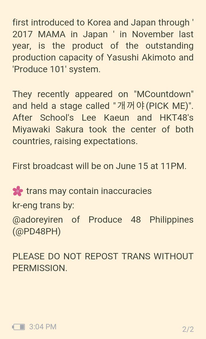 [DISCUSSION] Official Produce 48 Thread - Page 2 First_11