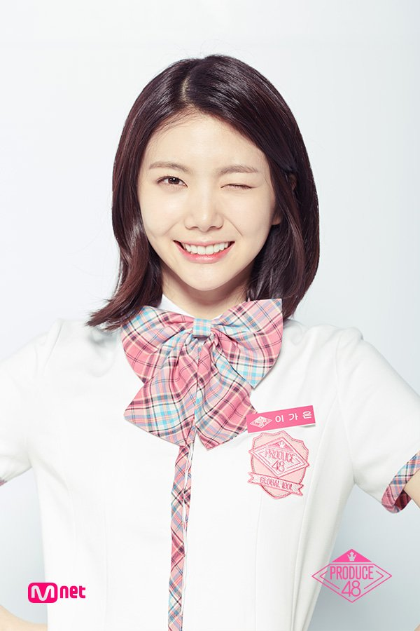 [DISCUSSION] Official Produce 48 Thread Kaeun314