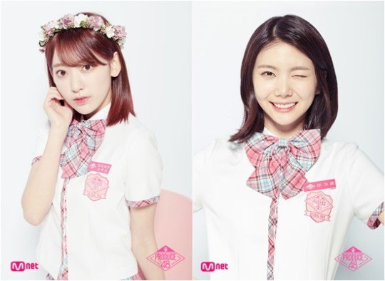[DISCUSSION] Official Produce 48 Thread - Page 2 Kaeun_14