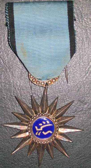 Ordre du mérite fédération Thaï Decobe11