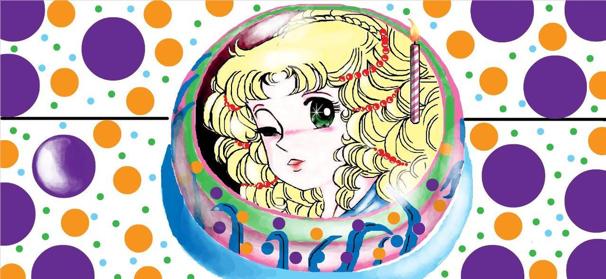JOYEUX ANNIVERSAIRE NOUCHKA ! Candy10