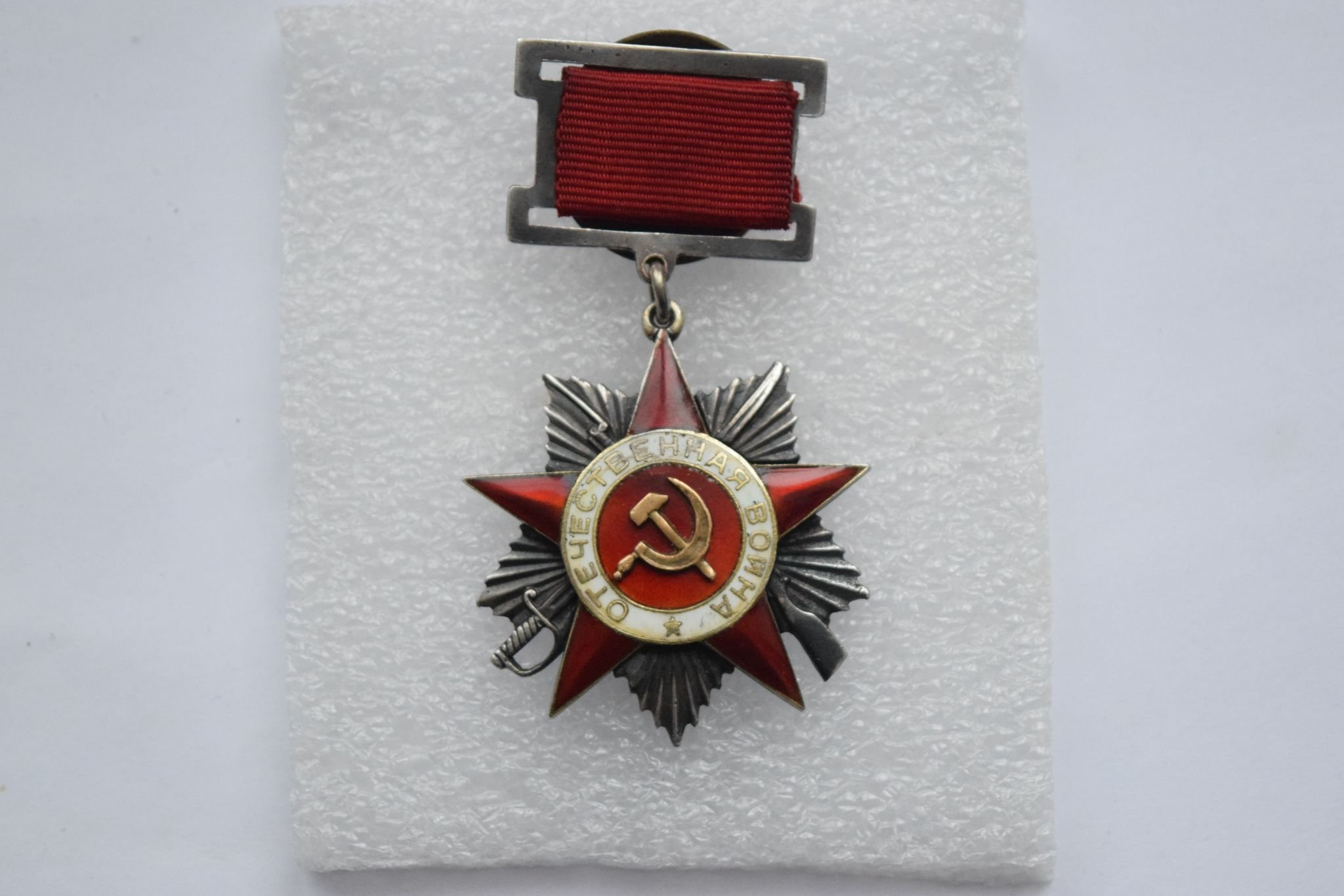 Шельпанов Михаил Александрович Ю 75309410