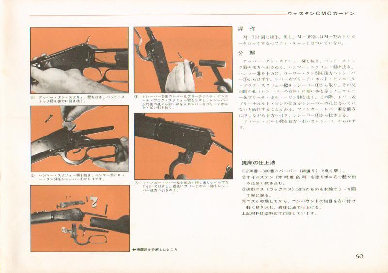 CMC Winchester Western Carbine .44 M92  Cmcwin14