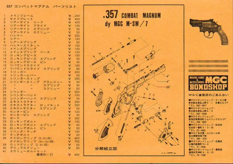 MGC 357 MAGNUM COMBAT Exploded Diagram Mgc35710