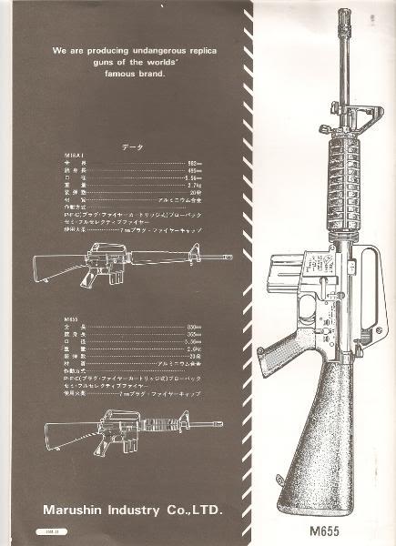 Marushin M16A1 Kit Instruction Manual Scan0023