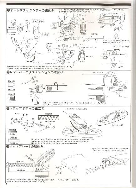Marushin M16A1 Kit Instruction Manual Scan0031