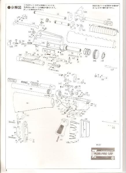 Marushin M16A1 Kit Instruction Manual Scan0035