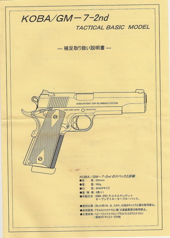 Tanio Koba GM-7 Colt 1911 Tkgm7s10