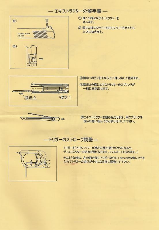 Tanio Koba GM-7 Colt 1911 Tkgm7s12