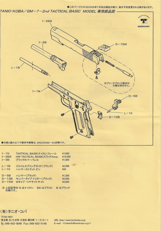 Tanio Koba GM-7 Colt 1911 Tkgm7s13