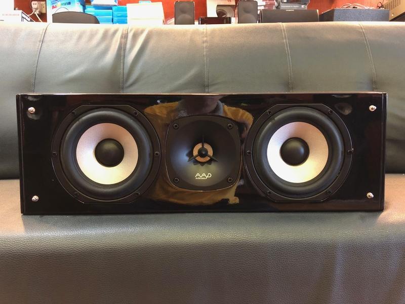 AAD Silver Series Center Speaker (Used)  Img_1514