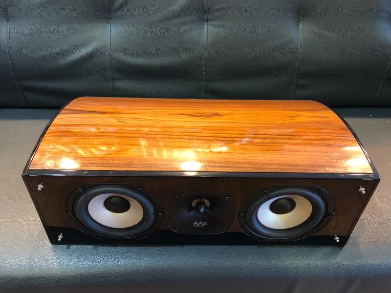 AAD Silver Series Center Speaker (Used)  Img_1516