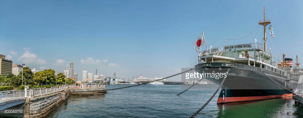 Hikawa Maru liner/ Hein maru aide logistique sous marin Hikawa10