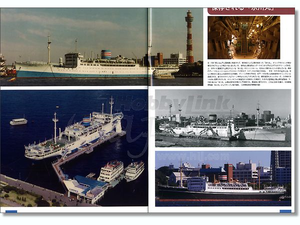 Hikawa Maru liner/ Hein maru aide logistique sous marin Mdabk-10