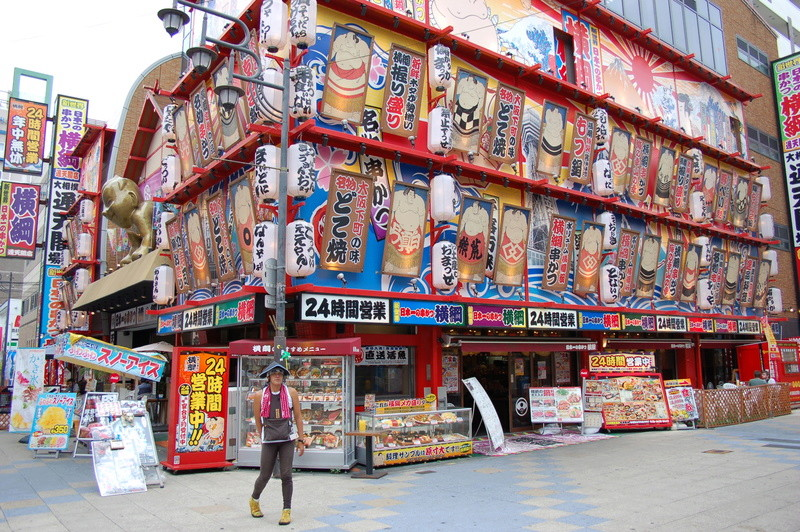 LE JAPON ! j'y étais !!! Dsc_8310