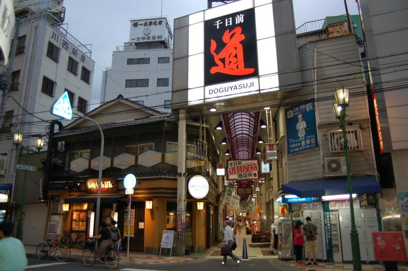 LE JAPON ! j'y étais !!! - Page 3 Dsc_8311