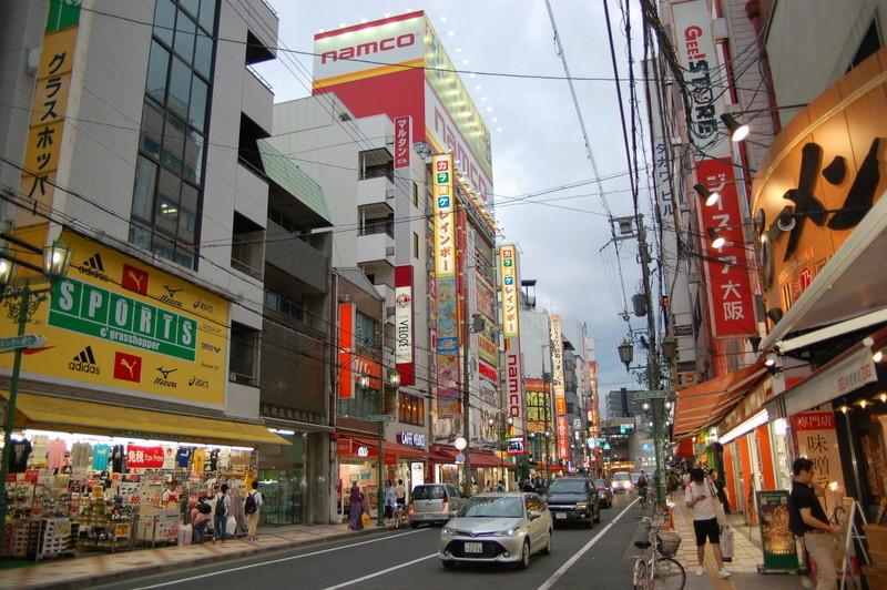 LE JAPON ! j'y étais !!! - Page 3 Dsc_8312