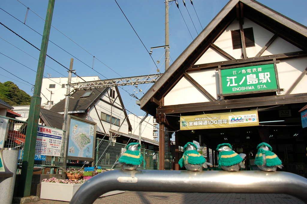 LE JAPON ! j'y étais !!! - Page 2 Eno610