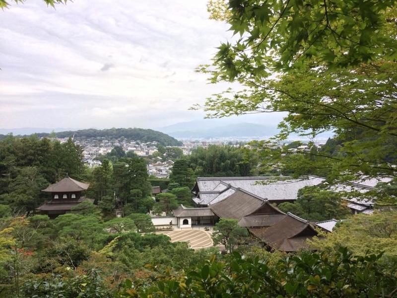 LE JAPON ! j'y étais !!! - Page 2 Kyoto10