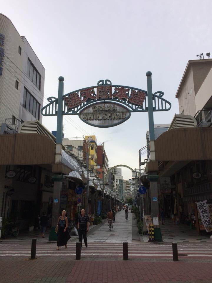 LE JAPON ! j'y étais !!! - Page 2 Osaka10