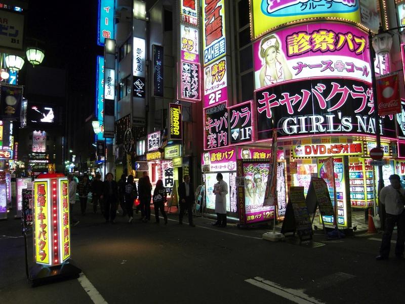 LE JAPON ! j'y étais !!! - Page 4 Sdc11612