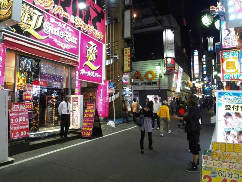LE JAPON ! j'y étais !!! - Page 4 Sdc11613