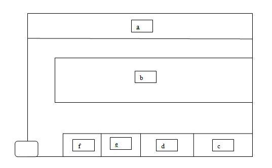 rencontre du train miniature guerignoise - Page 2 Plan_e14