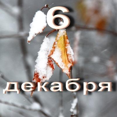Прогнозы для Вас на каждый день!!!  - Страница 6 Mini-611