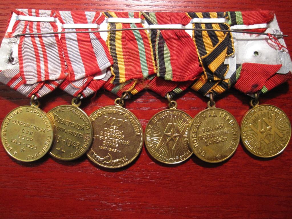 Lot de médailles Russe Img_6116