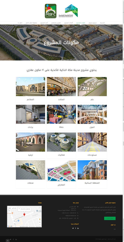 """مصادر """"سبق"""": افتتاح 8 قاعات للسينما في مكة قريباً.. هنا تفاصيلها 01-05-11"""