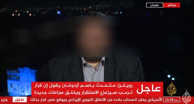 عاجل   روحاني: سنقوم بالتخصيب الصناعي في المستقبل دون أي قيود إذا اقتضت الحاجة 08-05-19
