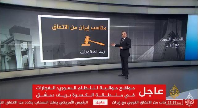 عاجل   روحاني: سنقوم بالتخصيب الصناعي في المستقبل دون أي قيود إذا اقتضت الحاجة 08-05-20