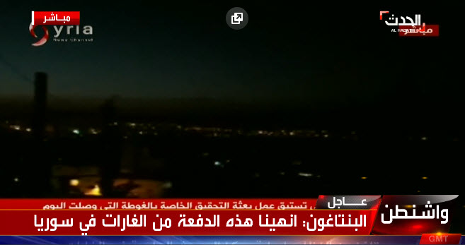 المرصد السوري: هذه الأماكن التي تم استهدافها في دمشق 14-04-10