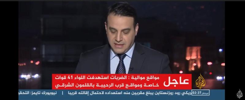 المرصد السوري: هذه الأماكن التي تم استهدافها في دمشق 14-04-14