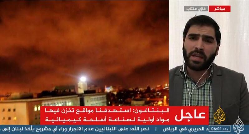 المرصد السوري: هذه الأماكن التي تم استهدافها في دمشق 14-04-23