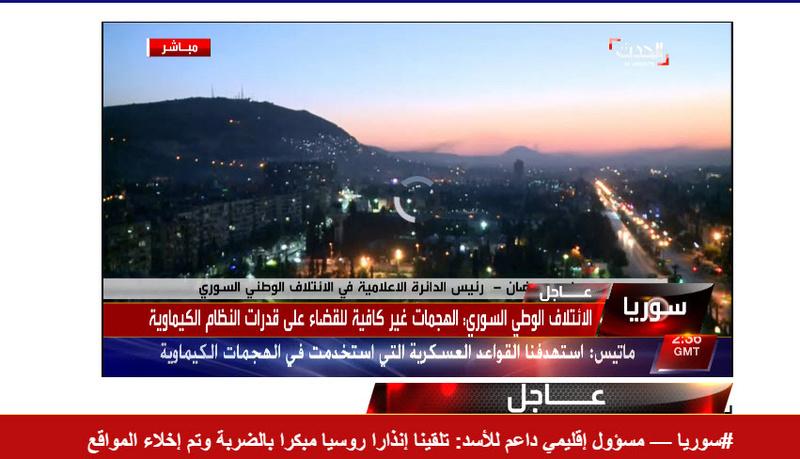 المرصد السوري: هذه الأماكن التي تم استهدافها في دمشق 14-04-24