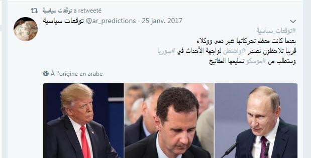 المرصد السوري: هذه الأماكن التي تم استهدافها في دمشق 14-04-30