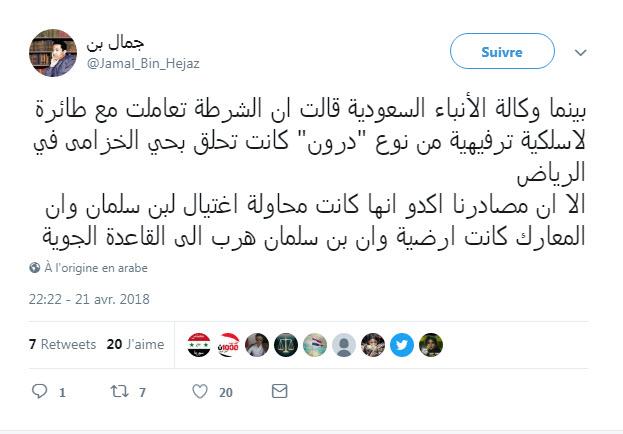 عـــــــــــــــــاجل الجزيرة العربية  21-04-10