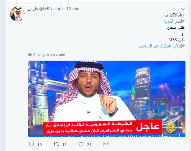 عـــــــــــــــــاجل الجزيرة العربية  21-04-11