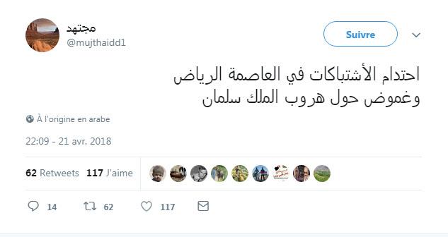عـــــــــــــــــاجل الجزيرة العربية  21-04-13