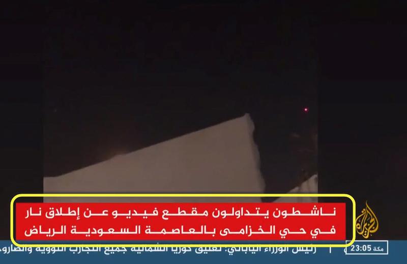 عـــــــــــــــــاجل الجزيرة العربية  21-04-14