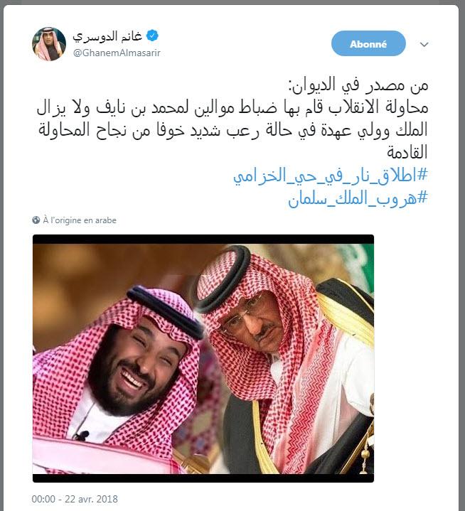عـــــــــــــــــاجل الجزيرة العربية  21-04-17