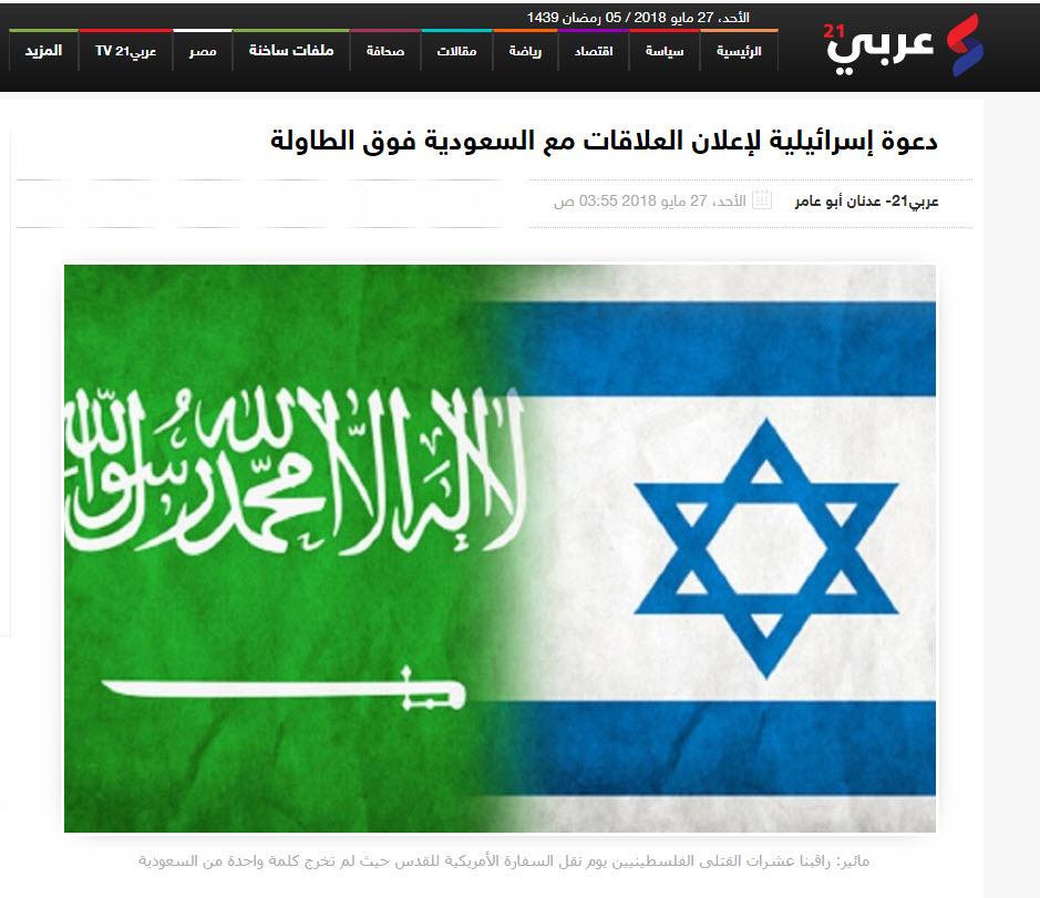 عـــــــــــــــــاجل الجزيرة العربية  - صفحة 3 27-05-11