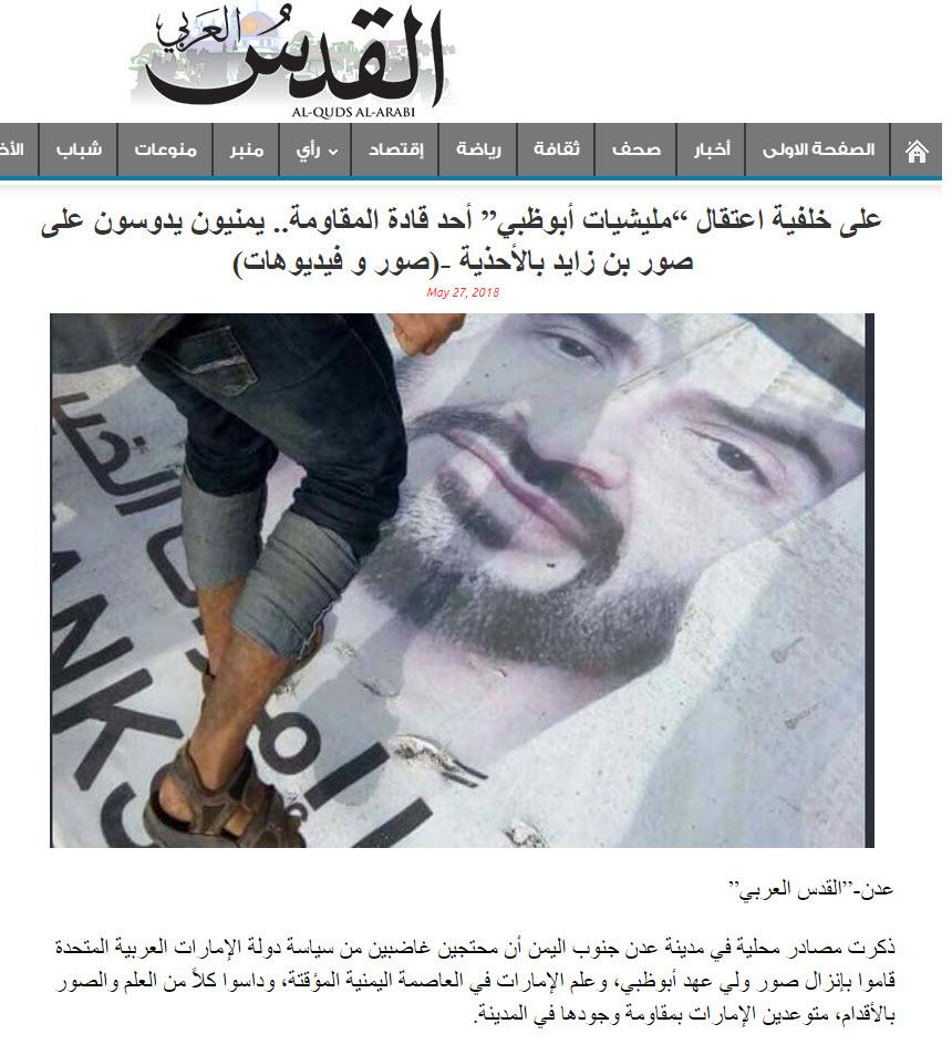 عـــــــــــــــــاجل الجزيرة العربية  - صفحة 3 27-05-12