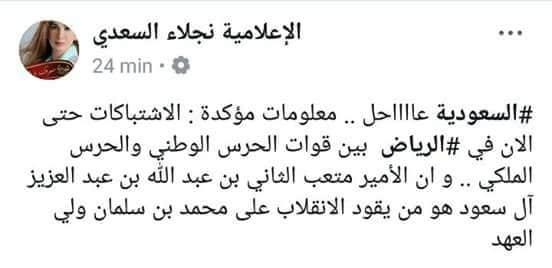 عـــــــــــــــــاجل الجزيرة العربية  31046310