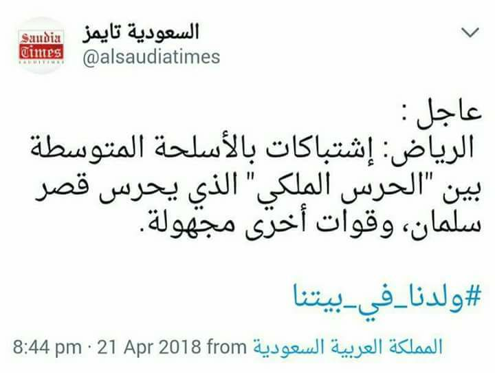 عـــــــــــــــــاجل الجزيرة العربية  31124010