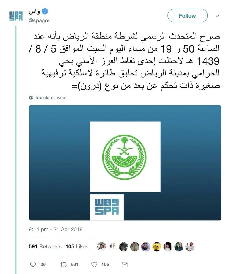 عـــــــــــــــــاجل الجزيرة العربية  Dbvuut10