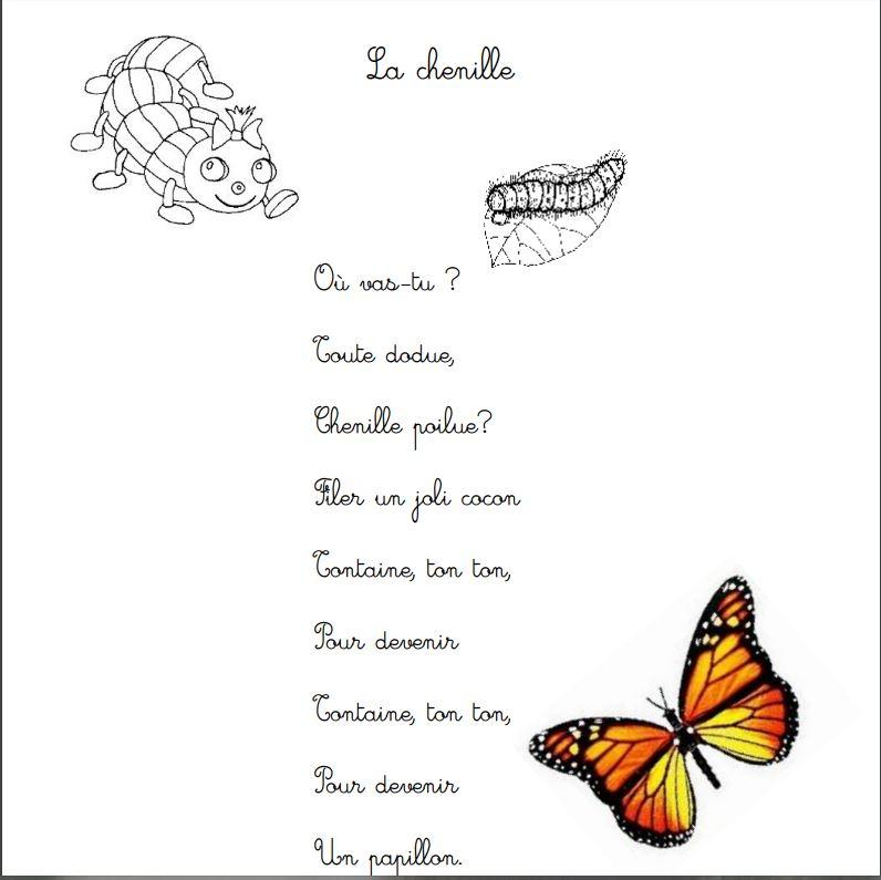 Top secret ..Top secret chuutt - Page 3 Pa10