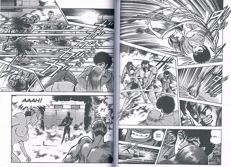 MazinSaga - manga Image111