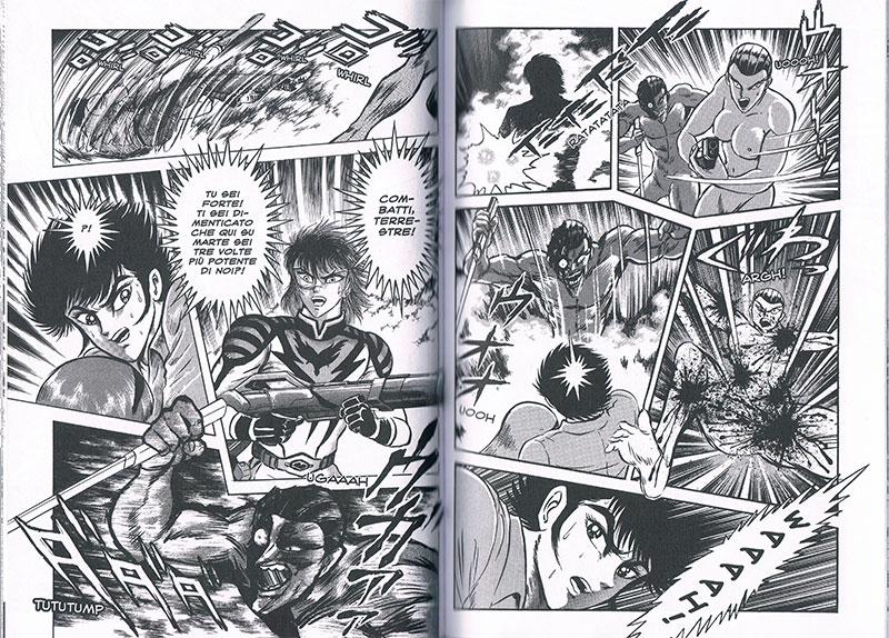MazinSaga - manga Image211